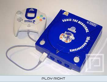 List of Limited Edition Sega Dreamcast Consoles [Archive