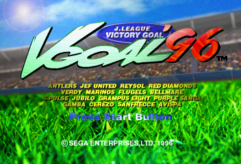 Victory Goal '96