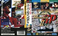Super Monaco GP II MD JP Box.jpg