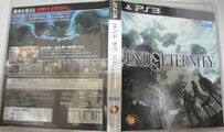 EndOfEternity PS3 TW Box.jpg