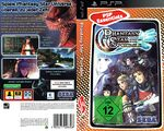 PhantasyStarPortable PSP DE Box Essentials.jpg