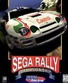 SegaRally PC US Box Front.jpg