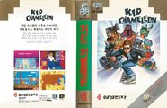 Kid Chameleon MD KR Box.jpg