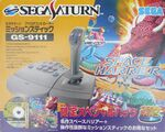 MissionStick Saturn JP Box Front SpaceHarrier.jpg