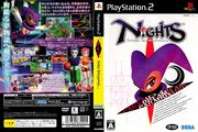 NiGHTS PS2 JP Box.jpg