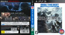 EndofEternity PS3 JP Box Best Alt.jpg