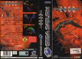 Tempest2000 Saturn EU Box.jpg