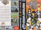VirtuaCop2 saturn eu cover.jpg