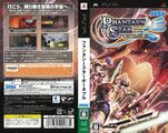 PhantasyStarPortable JP cover.jpg