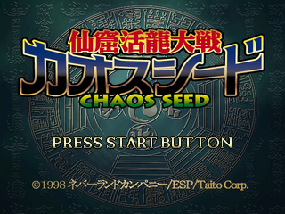 ChaosSeed title.png