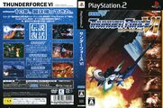 ThunderForce6 PS2 JP Box.jpg
