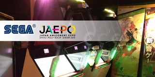 JAEPO2015 event.png
