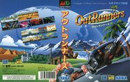 Outrunners md jp cover.jpg